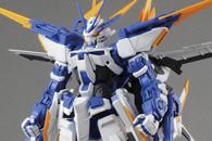 MG-ガンダムアストレイ-ブルーフレームD-t2