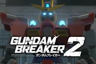 PS3/VITA「ガンダムブレイカー2」初回特典機体ビルドバーニングガンダム プレイ動画t