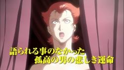 ジ・オリジン第1話-予告2-24
