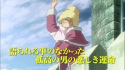 ジ・オリジン第1話-予告2-20