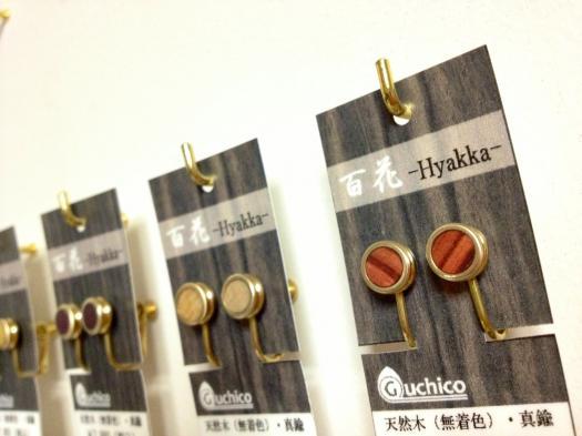 Guchico新作 木のイヤリング