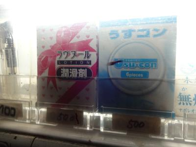DSC00067_201308092301542e7.jpg