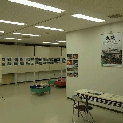 26.3~磐田市写真展