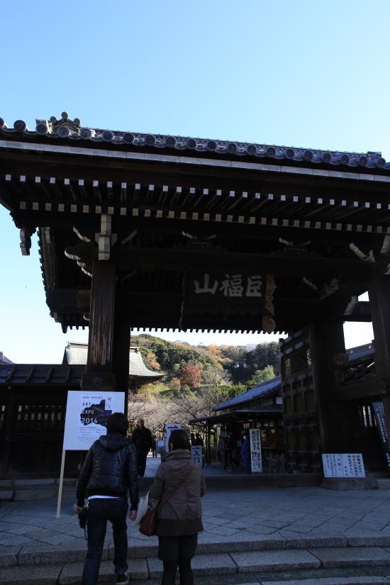 鎌倉紅葉と江ノ電+116_convert_20141210030409
