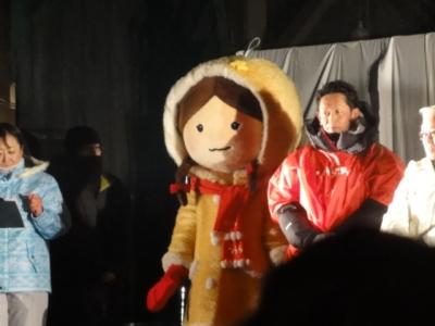 しばれフェスティバル2014 035