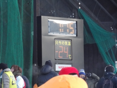 しばれフェスティバル2014 183