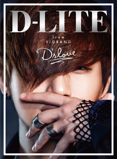 D-LITE「D'slove」