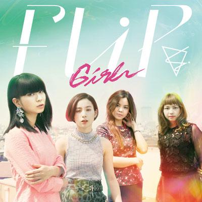 Flip「GIRL」