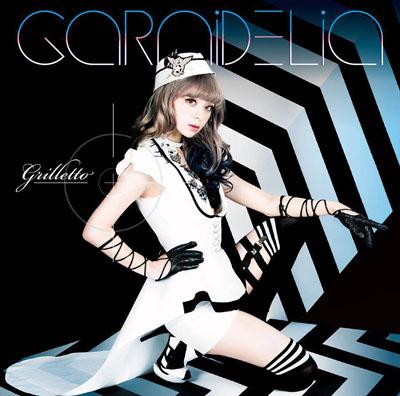 GARNiDELiA「grilletto」(初回生産限定盤)(DVD付)