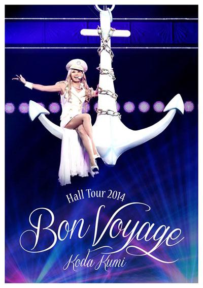 倖田來未「Koda Kumi Hall Tour 2014~Bon Voyage~」(DVD2枚組)