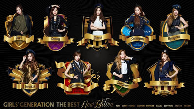 少女時代「THE BEST ~New Edition~ 」(完全生産限定盤)