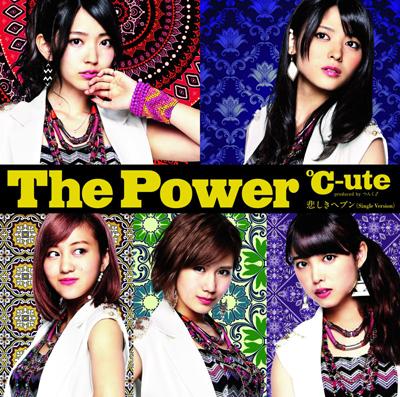 The Power悲しきヘブン(初回生産限定盤C)(DVD付)