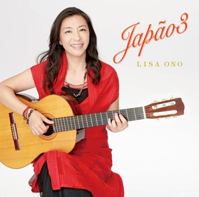 小野リサ「Japão 3」