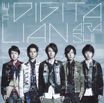 嵐「THE DIGITALIAN」