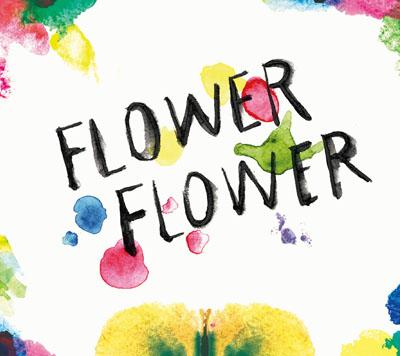 FLOWER FLOWER「実」
