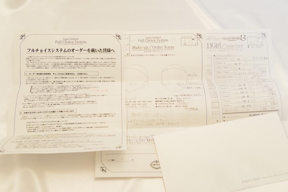 コピー - DSC_1318