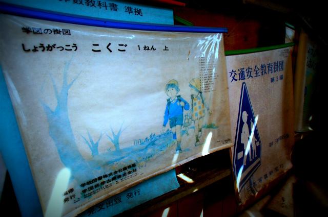 nihoukai11.jpg