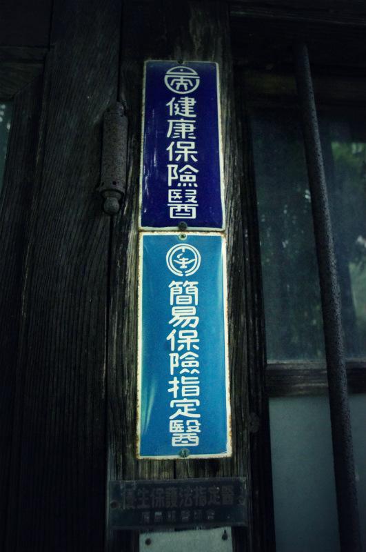 seiryu2.jpg