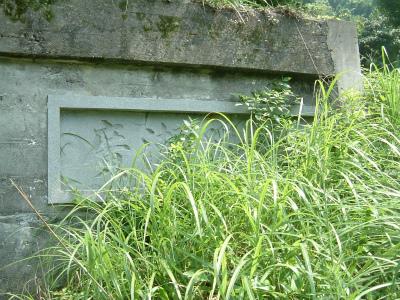 廣瀬隧道09