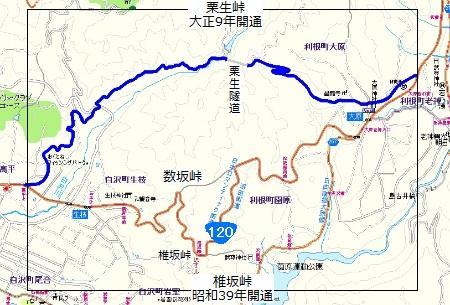 栗生隧道地図