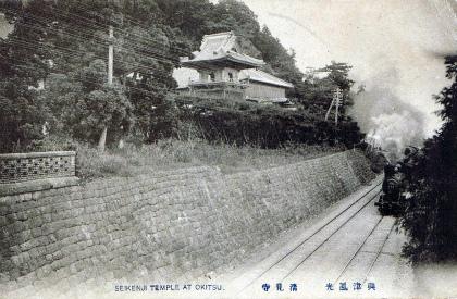 清見寺橋04