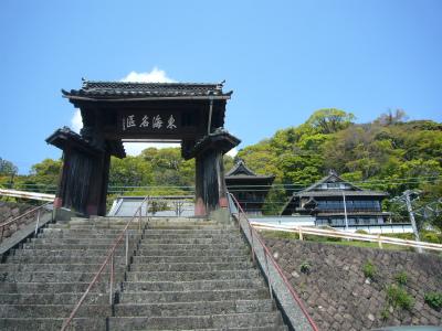 清見寺橋06