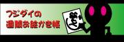 201402191228380e9.png