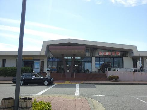 wakurastation