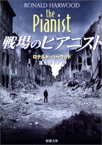 ピアニスト2