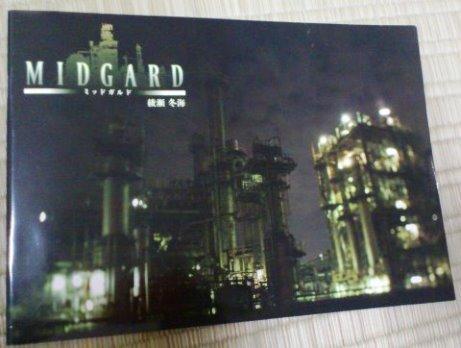 Midgard.jpg
