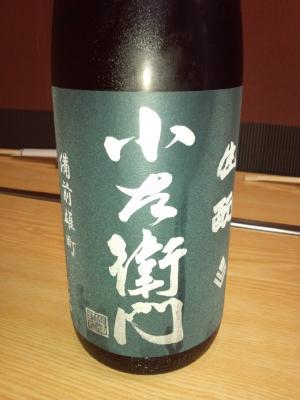 イワシお酒 013