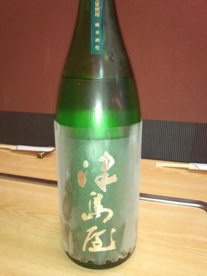 秋酒 031