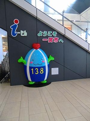 CIMG7968.jpg