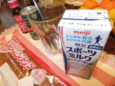 明治スポーツミルク 1