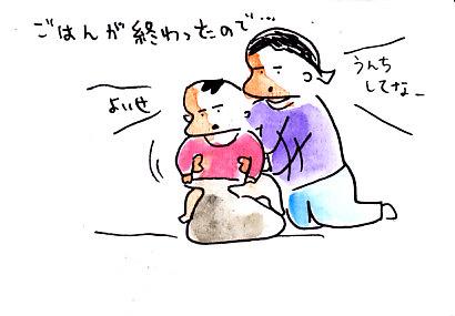 IMG_0001_20130406194029.jpg