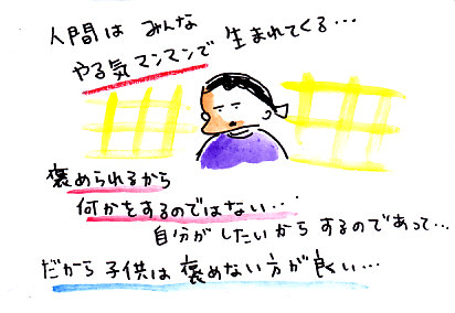 IMG_0001_20130416193945.jpg