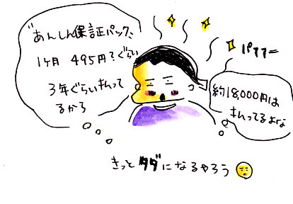 IMG_0001_20130604153928.jpg