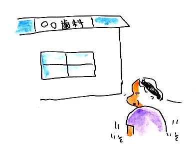 IMG_0001_20130710165529.jpg