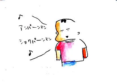 IMG_0001_20130711152459.jpg