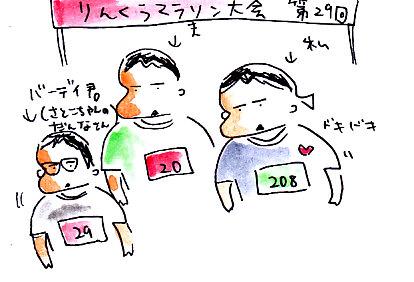IMG_0001_2013111215472146b.jpg
