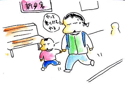 IMG_0001_20131119170851bad.jpg