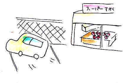 IMG_0001_20131121171155dae.jpg