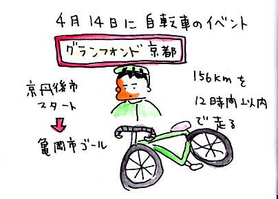 IMG_0002_20130420113947.jpg