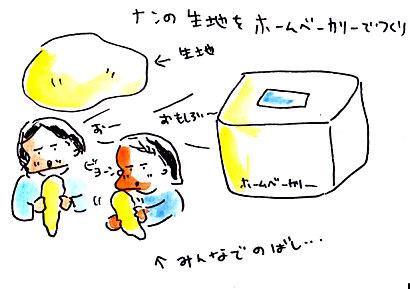 IMG_0002_20130430120307.jpg