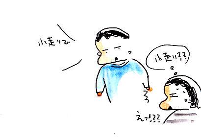 IMG_0002_20130724161823.jpg