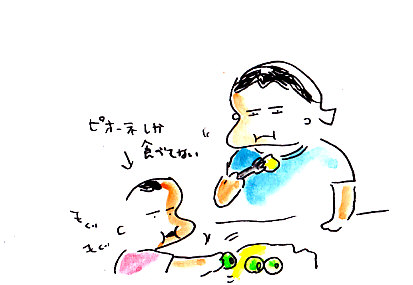 IMG_0002_20130820174239a19.jpg