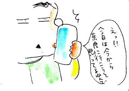 IMG_0002_20131116154718735.jpg