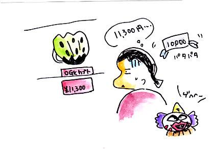 IMG_0003_20130426151926.jpg