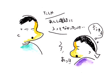 IMG_0003_20130604153931.jpg
