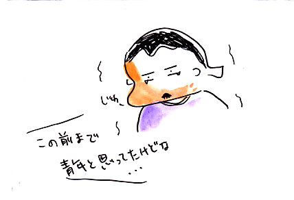 IMG_0003_20130605150113.jpg